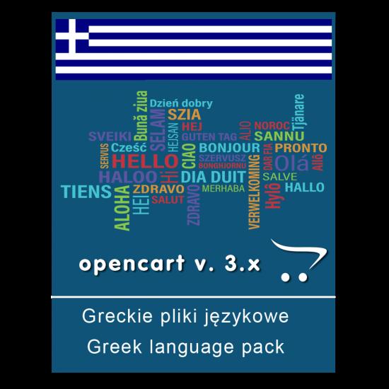 Greckie pliki językowe - OpenCart v. 3.x