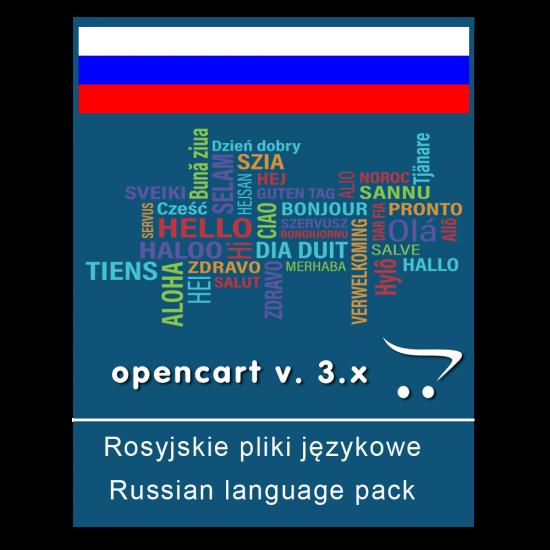 Rosyjskie pliki językowe - OpenCart v. 3.x